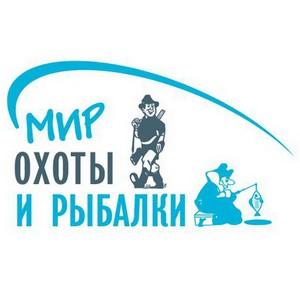 20-22 ноября состоится выставка-продажа «Мир охоты и рыбалки» в Экспоцентре «Лахта»