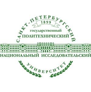 СПбГПУ примет участие в Международной выставке «Высокие технологии. Инновации. Инвестиции» (Hi-Tech)