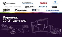 Новый тренинг на Международной конференции AUVIX в Воронеже