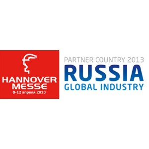�� ������������ ��������-������� Hannover Messe 2013 ����������� �������� ���������