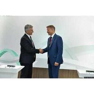 Сбербанк и Правительство Республики Карелия подписали соглашение о сотрудничестве