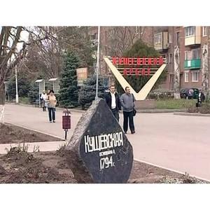Удастся ли юристам станицы Кущевской отстоять справедливость?