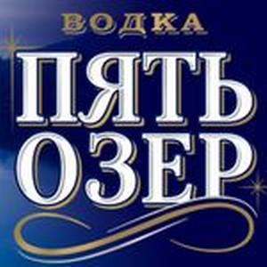 Москвичи выбирают водку «Пять озер»