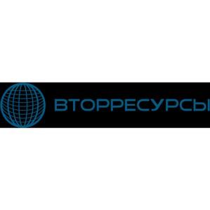 ОАО «ВТОРРЕСУРСЫ»: отчётность по МСФО за 2011 год.