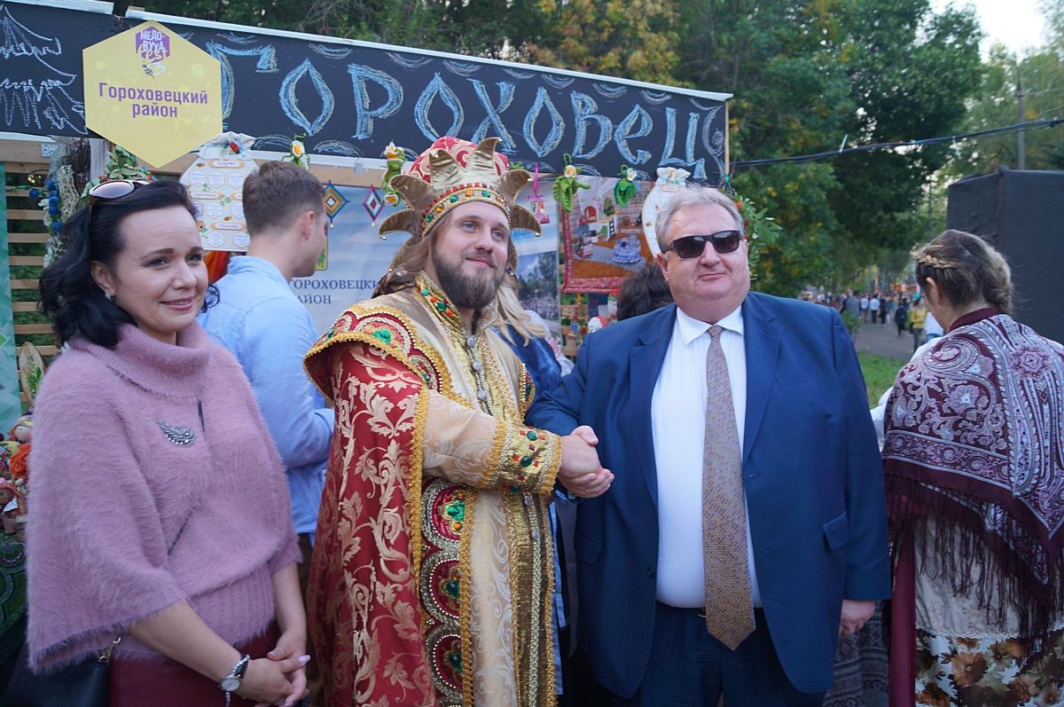 'естиваль Ућедовуха 'естФ в третий раз прошел в —уздале при поддержке туроператора Ђ»нтуристї.