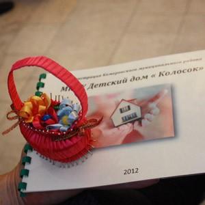 Кузбассэнергосбыт помог организовать детскому дому «Колосок» фито-бар