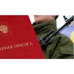 В осенний призыв на службу в армии Северная Осетия направит более тысячи новобранцев
