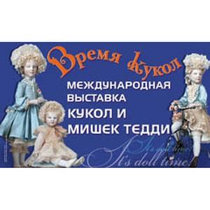 Международная выставка кукол и мишек Тедди «Время кукол №15»