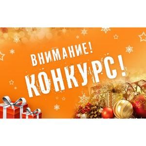 Бутик Юлии Ланске: До финала поэтического конкурса «О Любви!» всего сутки! Призы ждут Вас
