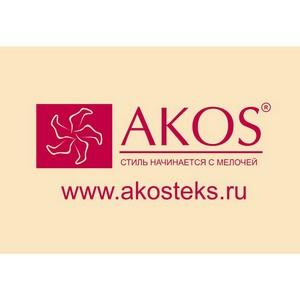 Женские носки производства «Акос Тэкс»