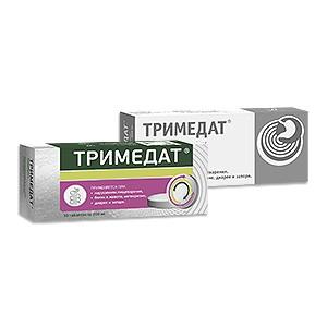 Препарат Тримедат® теперь в новой упаковке
