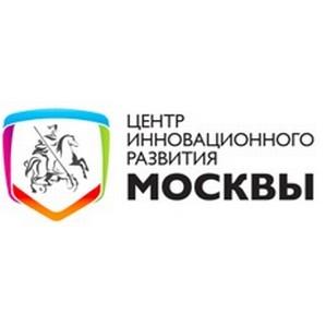 Центр инновационного развития Москвы предоставил право на фильм «Стартап» Правительству Татарстана