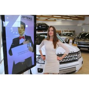 Международный Land Rover Day