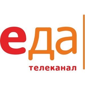 Телеканал «Еда» примет участие в выставке CSTB.Telecom & Media'2019