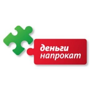 Консорциум «Эксперт РА» - «РМЦ» присвоил рейтинг надежности ЗАО «Кредитный Союз»