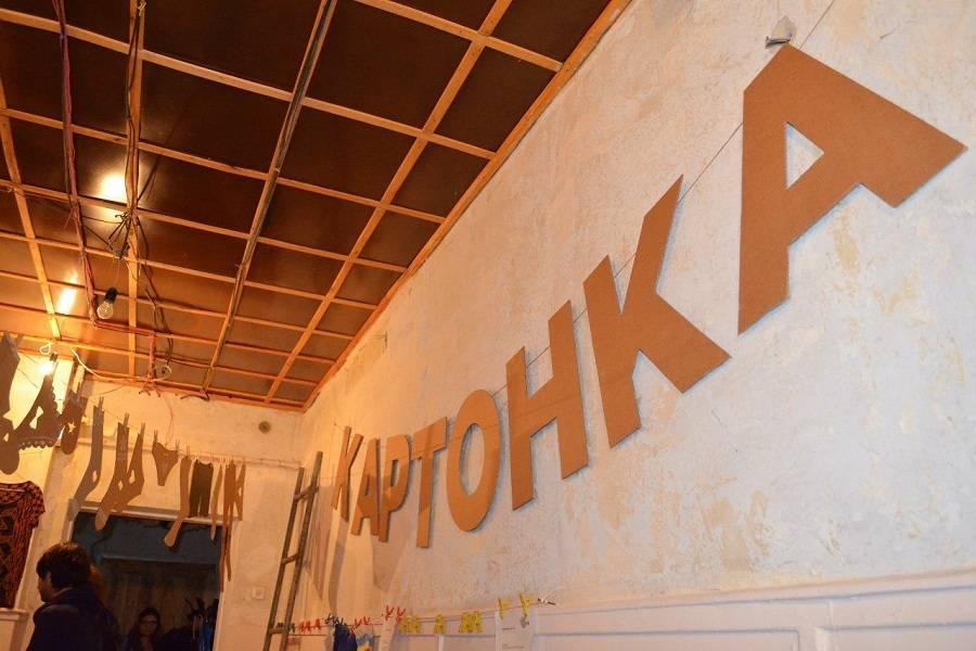 Паблик-арт проект Марины Звягинцевой «кАРТограмма» на фестивале «Картонная ночь» в Туле 16 июня 2018