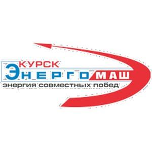 ОАО Энергомаш - производитель дизельных генераторов и дизельных электростанций