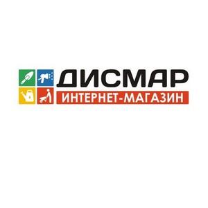 В интернет-магазине «Дисмар» появились товары для сельского хозяйства