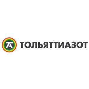 ТоАЗ запускает конкурс для знатоков Тольятти