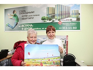 Чем довольны и не довольны жильцы ЖК «Встреча» в Батайске?