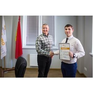 В Воронежском филиале «Евроцемент груп» состоялось награждение победителей НТК