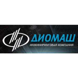 «Диомаш» отмечает усиление спроса на металлообрабатывающее оборудование