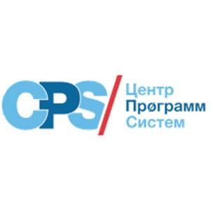 «ЦентрПрограммСистем» проведено обучение отраслевых специалистов в «Черкизово-Кормопроизводство»