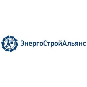 СРО НП «ЭнергоСтройАльянс» приняла участие в планировании деятельности НП «Гидроэнергетика России»