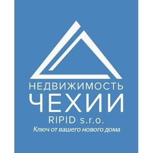 Ripid s.r.o.. Новая эра новостроек в Праге
