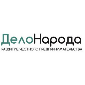 """""""Дело Народа"""" - новый инструмент продвижения для малого и среднего бизнеса России"""