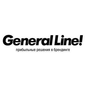 «General Line!» разработало новое наименование и айдентику для страховой компании в г. Хабаровск