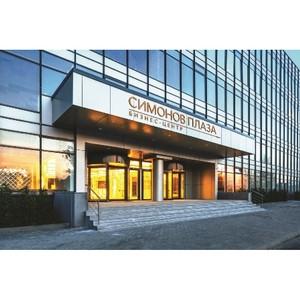 Компания «Русатом Оверсиз Инк» арендовала офис в БЦ «Симонов Плаза»