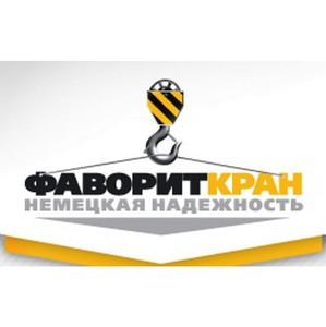 На сайте компании «ФаворитКран» появился новый раздел «Работа»