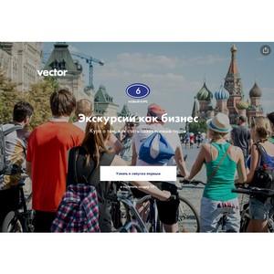 Институт «Стрелка» включили маршрут «Автобус 33» по Уралмашу в онлайн-гид по созданию экскурсий