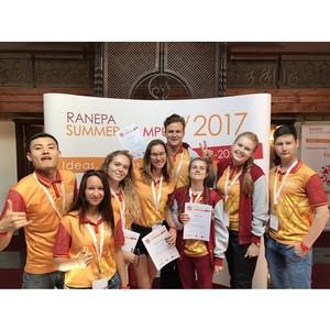Нижегородские студенты вернулись с форума «Летний кампус Президентской академии – 2017»