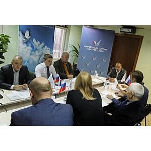 Активисты ОНФ на Ямале провели заседание регионального штаба