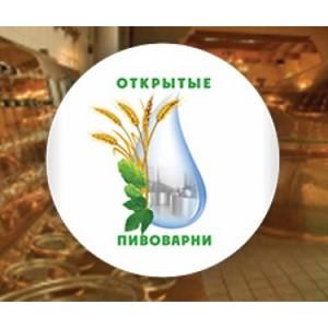 В Иванове прошла акция «Открытые пивоварни»
