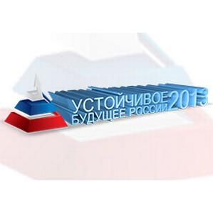 «365 дней ТВ»: предложи тематику конкурса «Устойчивое будущее России 2014»!