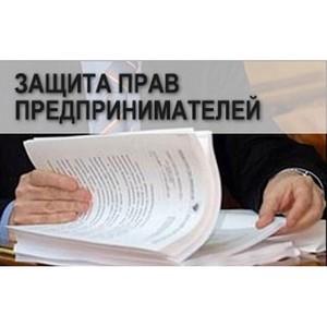Суд кассационной инстанции поддержал бизнес-омбудсмена и признал приказ РСТ недействительным