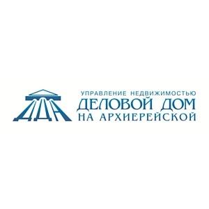 В Сургуте выставили на продажу гостиницу «Профотель»