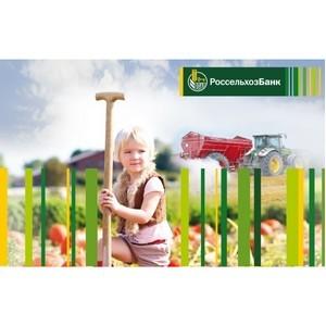 Ульяновский филиал Россельхозбанка втрое увеличил объемы кредитования на развитие ЛПХ