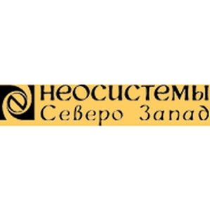 Сясьский ЦБК окупил переход на электронный 1С:Документооборот всего за несколько месяцев