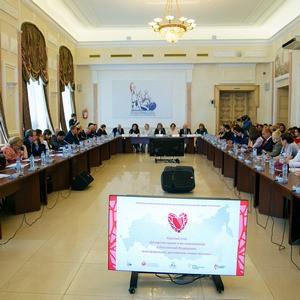 Круглый стол о донорстве крови состоялся в рамках Всероссийской премии «СоУчастие»
