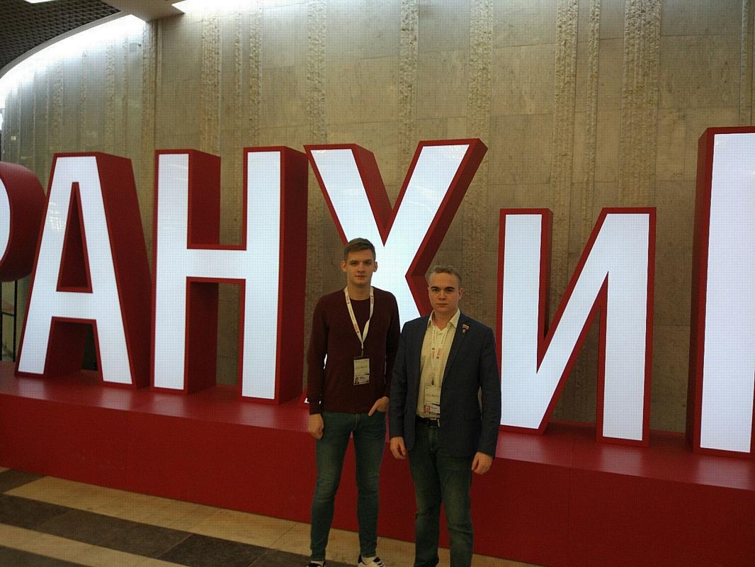 Студенты Дзержинского филиала РАНХиГС приняли участие в Гайдаровском форуме