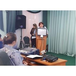 Активисты ОНФ приняли участие в третьем открытом форуме прокуратуры Амурской области