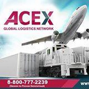 Acex Group helps UN peacekeeping mission in the Middle East