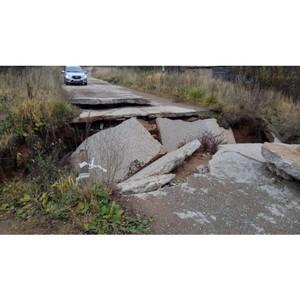 Кировские активисты ОНФ добиваются ремонта дороги в селе Кстинино