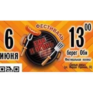 Летний сезон проекта «Пивной гурме» откроется на «Фестивале еды и огня»