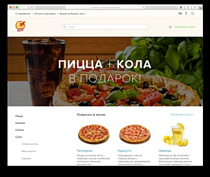 Компания Poster вложила средства в развитие онлайн-торговли