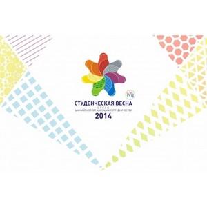 Со 2 по 7 июля 2014 года в Чите пройдет Международный фестиваль
